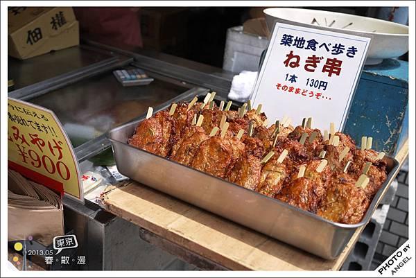 可以邊走邊吃的魚板蔥串味道挺不賴的