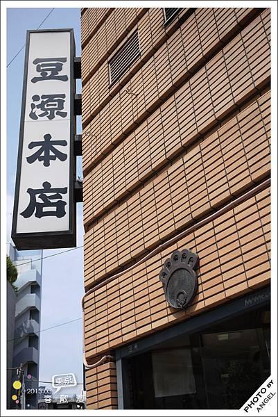 創業於1865年的老店