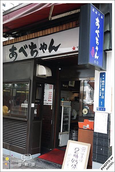 當地最受歡迎的串燒店