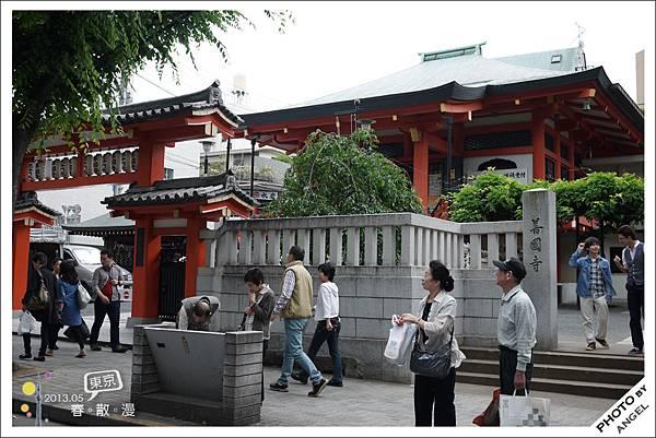 德川家康於1595年建造的善國寺
