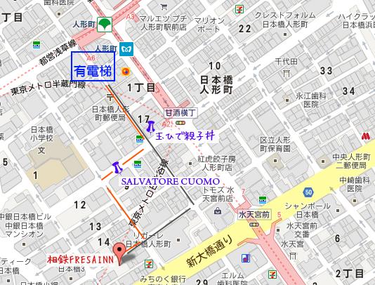 相鉄MAP