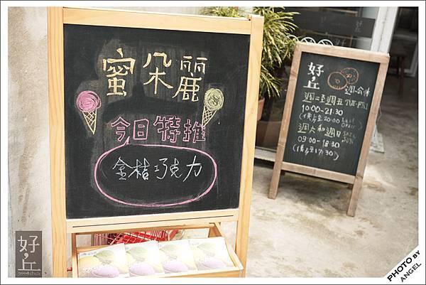 隔壁的冰淇淋店好像也是小有名氣.jpg