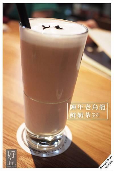 陳年老烏龍鮮奶茶(冰).jpg