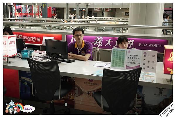 高鐵左營站義大服務櫃檯.jpg