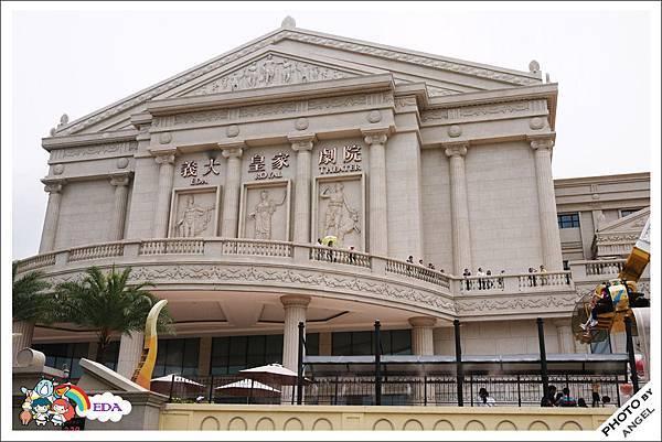 位於大衛城的皇家劇院.jpg
