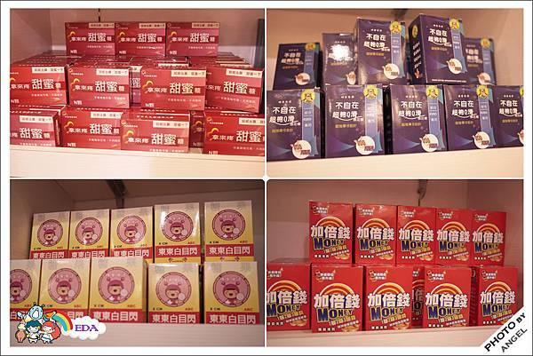 糖果博覽會展區販售的KUSO糖果.jpg
