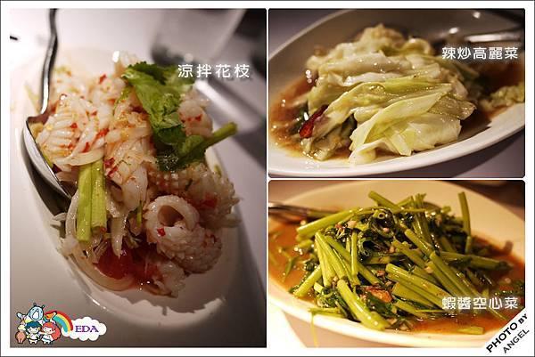 晚餐菜色-1.jpg