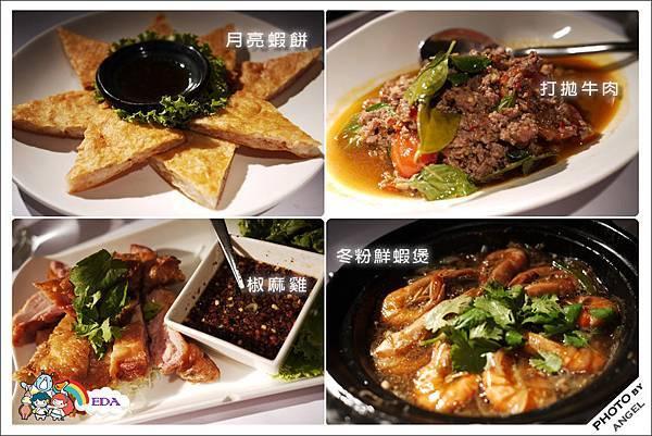 晚餐菜色-2.jpg