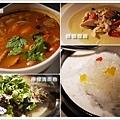 晚餐菜色-3.jpg
