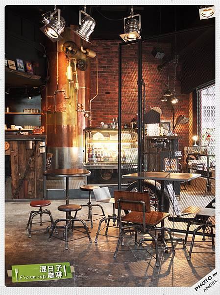 整間店呈現的是復古工業風.jpg