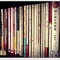 喜歡日本書籍輕薄簡單的設計.jpg