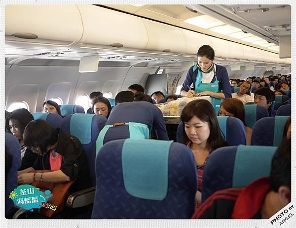 飛機雖小座位卻滿大的.jpg