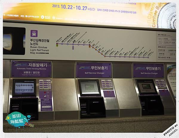 沒有交通卡也可以直接在站內買車票.jpg
