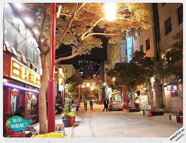 如果住在釜山站附近可以到這裡換錢.jpg