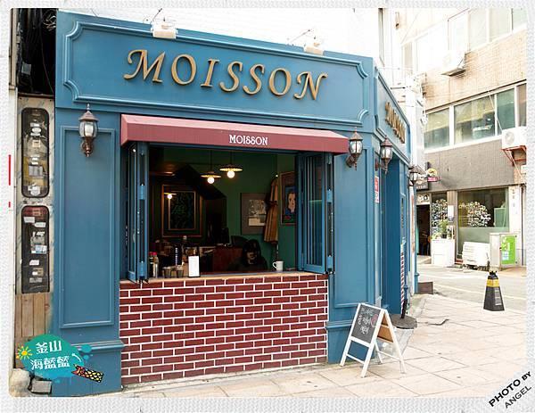 很歐風的咖啡館.jpg