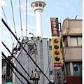 每天都能看見釜山塔.jpg