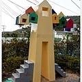 甘川洞就是由一棟棟彩色小屋所組成的.jpg