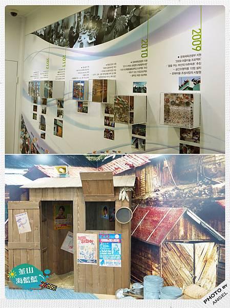 小博物館裡可以看見甘川洞的過去.jpg