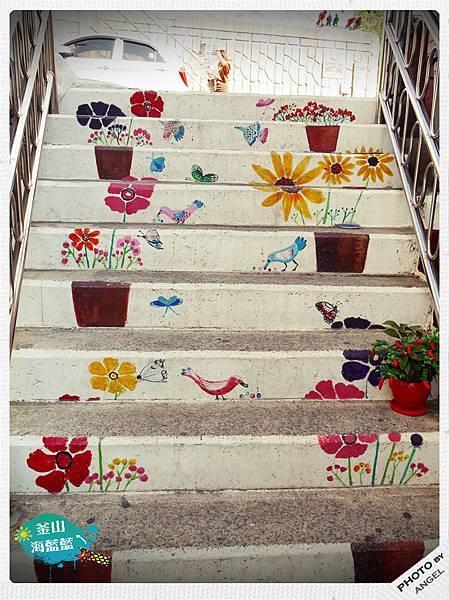 好可愛的階梯.jpg