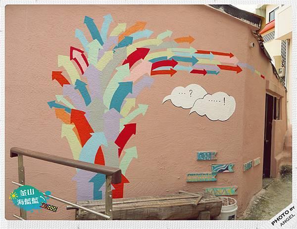 希望樹.jpg