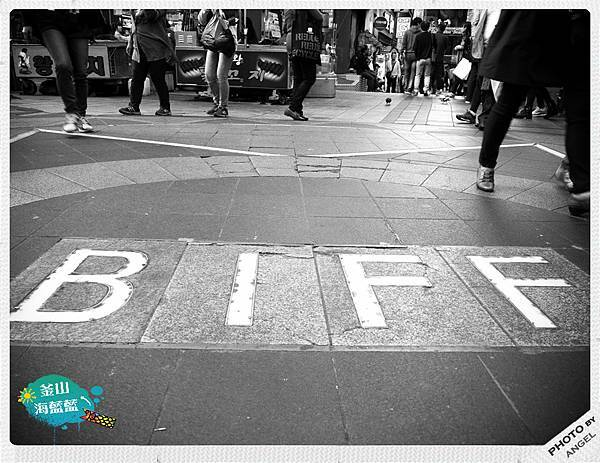 BIFF廣場曾經是釜山國際影展的舉辦場地.jpg