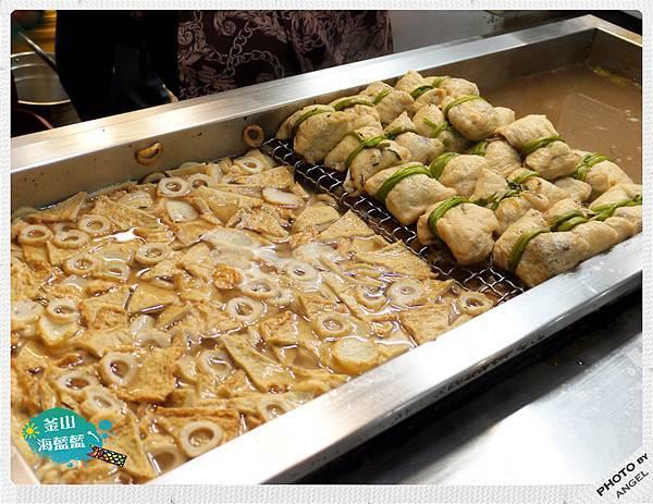 一大鍋的魚板和油豆腐包.jpg