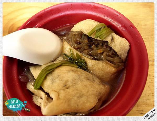 終於看到油豆腐包了.jpg