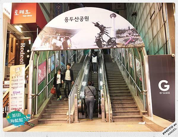 龍頭山公園入口手扶梯.jpg