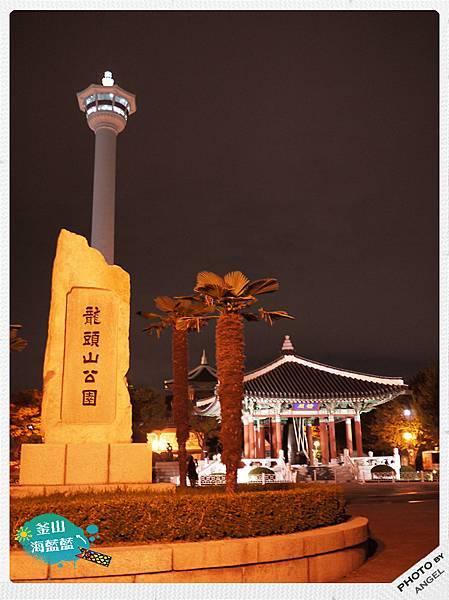龍頭山公園.jpg