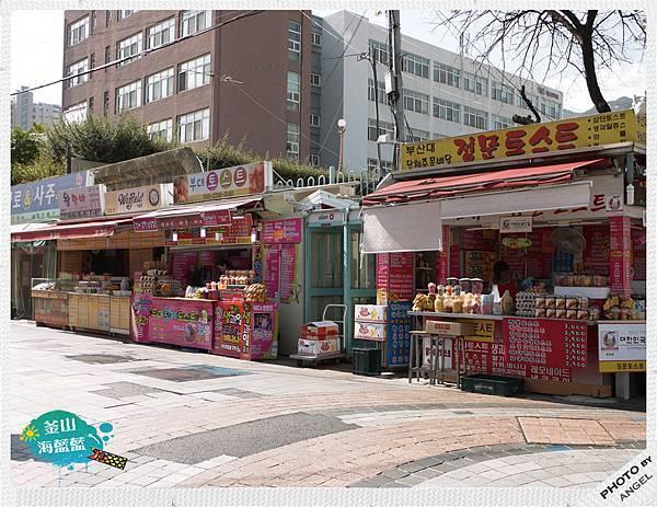 釜山大學前的吐司巷弄.jpg
