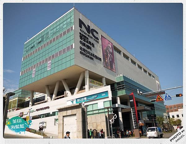 學校和Shopping mall連在一起真不知是好事還壞事.jpg