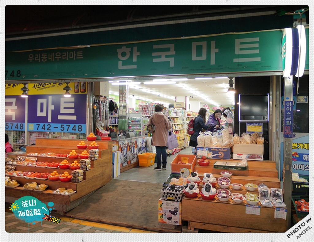 市場裡的超市賣的東西比較便宜.jpg