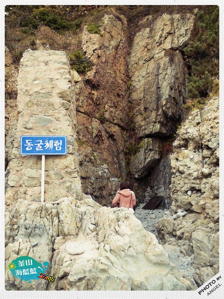 洞穴體驗.jpg