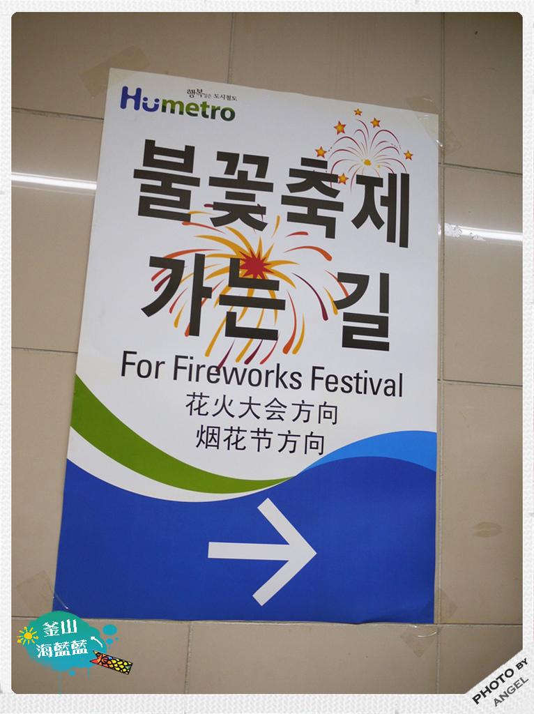 釜山之旅最重要的目的.jpg