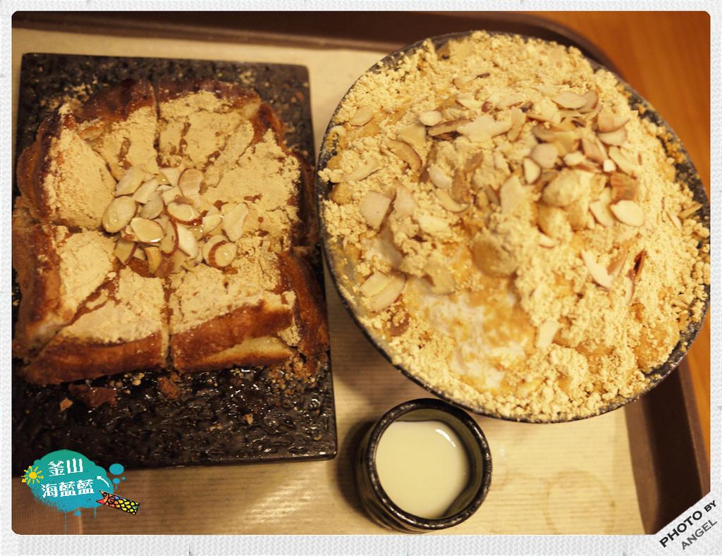 這應該取名叫「黃豆粉套餐」XDD.jpg