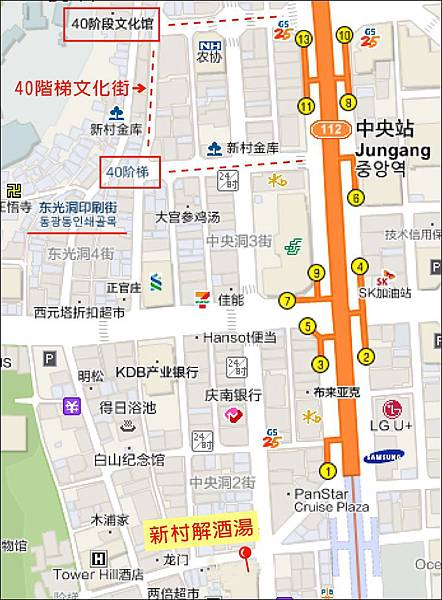中央站地圖