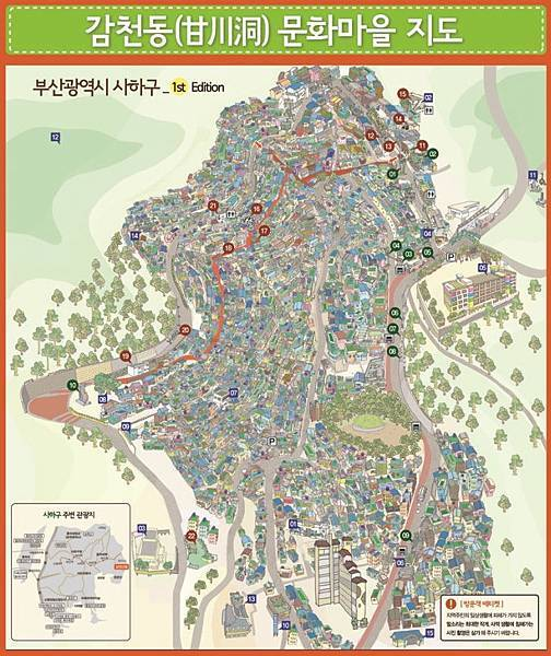 甘川洞地圖
