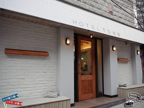 HOTEL TONG Andante.jpg
