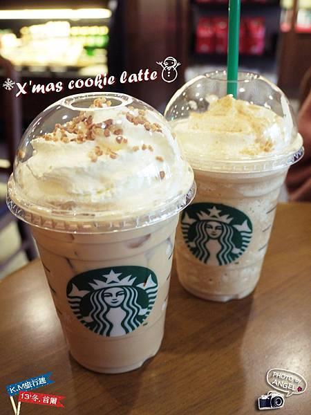 期間限定的X'mas cookie latte.jpg