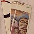 韓國觀光公社贈送的2萬元傳統市場禮券.jpg