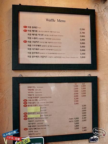 菜單都有英文不怕看不懂.jpg