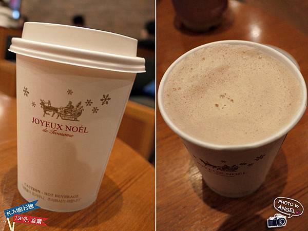 有甜甜幸福味的蘇志燮咖啡.jpg