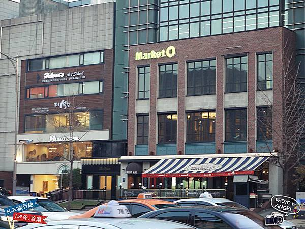Market O也有餐廳.jpg