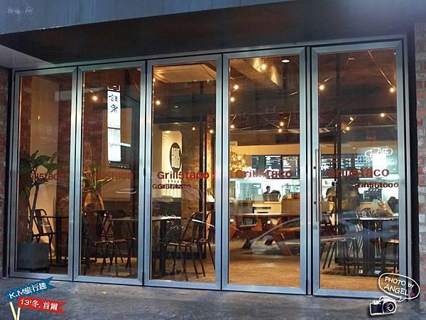 SJ東海的Grill 5 taco.jpg
