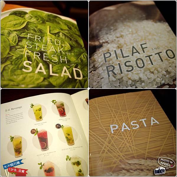 menu共有4大類.jpg