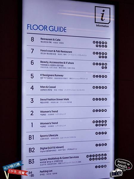 可以一路從地下3樓逛到地上8樓.jpg