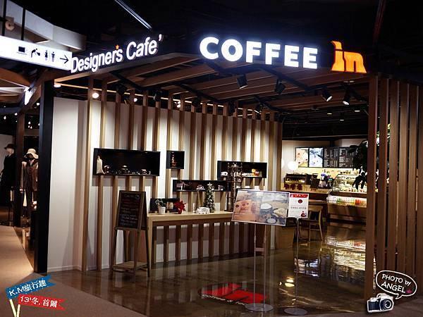 設計師們~來喝杯咖啡吧.jpg