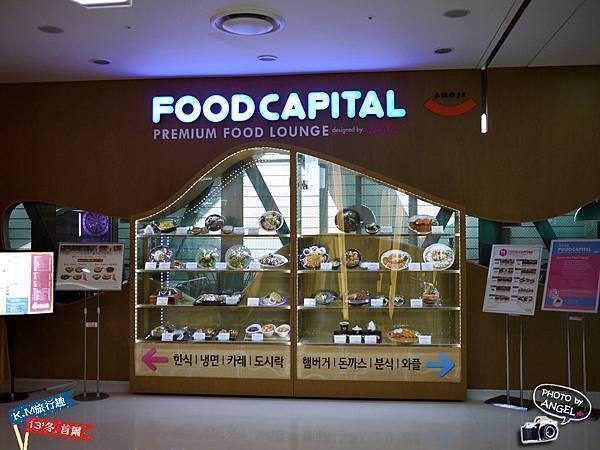 7F-Food Court&Pub.jpg