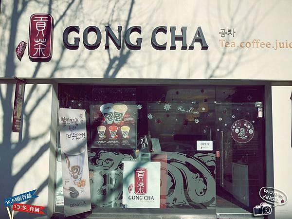 台灣貢茶正流行.jpg