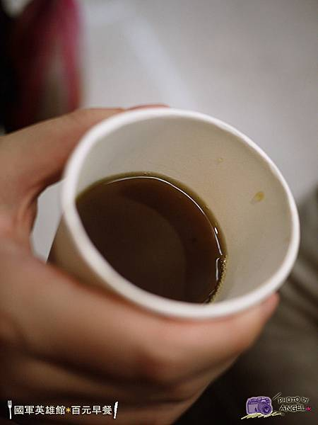 免費的薑茶.jpg
